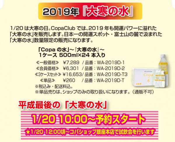 2_A3折り_表_会報2 [テキスト]