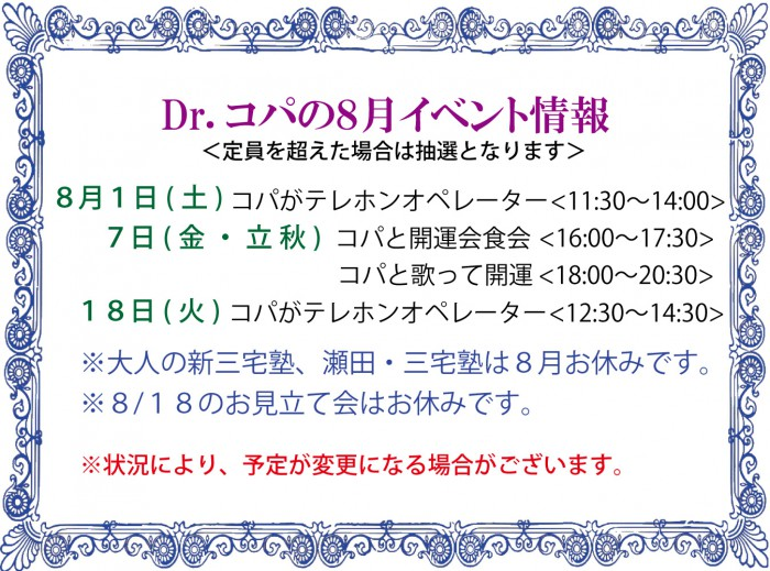 event-08