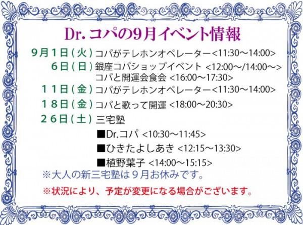 event-09