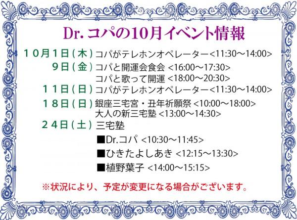 event-10