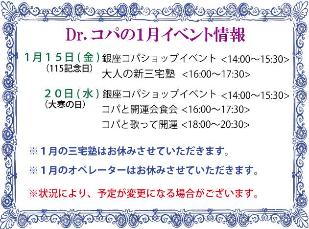 event-1