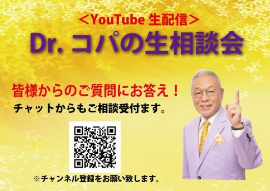 YouTube-soudan