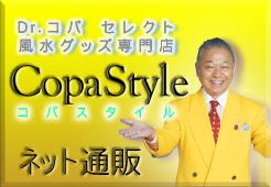 Dr.コパ OFFICIAL WEB SITE